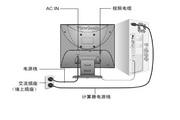 优派VA721B液晶显示器使用说明书
