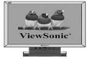 优派VE710S液晶显示器使用说明书