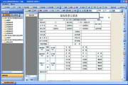 广东公路资料管理系统 2013