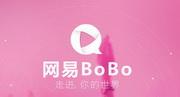 网易BoBo PC版...