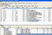 纵横师友2012版10kv配电网工程电力软件 1.0