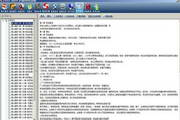 自考00245《刑法学》易考模考[历年真题库]软件