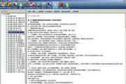 自考00260《刑事诉讼法学》易考模考[历年真题库]软件