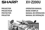 夏普XV-Z200U投影机说明书