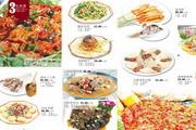 四川川菜酒店菜单设计模板【3、5页】