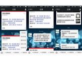 泛微E企业管理 9.0