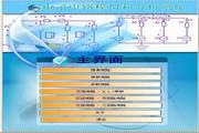 森井除湿机电路模拟分析系统