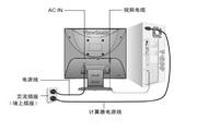 优派VA712液晶显示器使用说明书