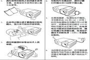 明基MP576投影仪使用说明书