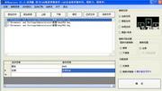 CAD批量搜索与替换-KDReplace 1.0