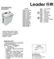 海尔统帅TPB60-1013S AM洗衣机使用说明书