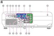 爱普生EB-824H投影仪使用说明书