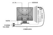 优派VA703B液晶显示器使用说明书