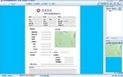 巨渺妇科分泌物图文报告软件 2015