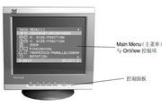 优派E91f显示器使用说明书
