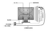 优派A71f显示器使用说明书
