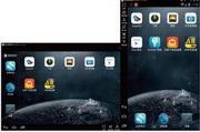 云图TV电视直播 For Mac 3.2.5