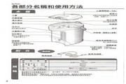 象印CV-CSF30电热水瓶使用说明书