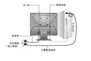 优派VA503B液晶显示器使用说明书
