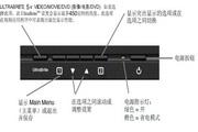 优派E70F显示器使用说明书