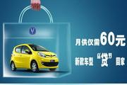 长安汽车奔奔mini创意广告海报