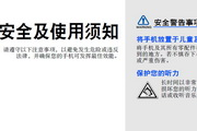 三星Samsung M7603手机使用说明书