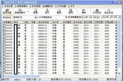 微易光兰驾校学员管理系统 3.8