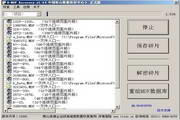 H-MDF Recovery (SQL数据库碎片工具)