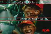 搞笑王宝强表情...
