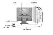 优派VA902B液晶显示器使用说明书