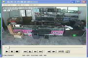 监控文件播放器 2.0