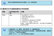 爱普生EB-460投影仪使用说明书