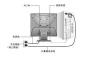 优派VA903M液晶显示器使用说明书