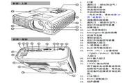 明基MP725x投影仪使用说明书