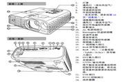 明基MP615投影仪使用说明书