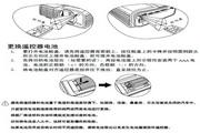 明基MP615P投影仪使用说明书