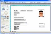 证书打印 7.0.0