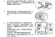 明基MP525P投影仪使用说明书