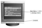 优派E98fsb显示器使用说明书