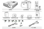 明基MP721投影仪使用说明书