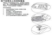 明基MP611投影仪使用说明书