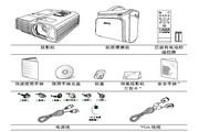 明基MP625投影仪使用说明书