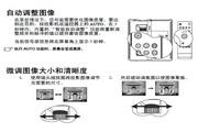 明基MP622c投影仪使用说明书