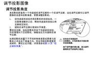 明基MP622投影仪使用说明书