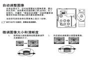 明基MP612c投影仪使用说明书