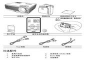 明基MP735投影仪使用说明书