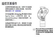 明基DS650投影仪使用说明书