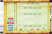 兰亭万用手写板驱动程序 9.0
