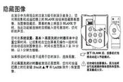 明基CP270投影仪使用说明书