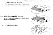 明基CP225投影仪使用说明书